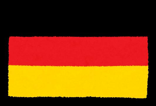 【悲報】ドイツ「年間休日150日以上です。残業一切しません。俺たち真面目です」