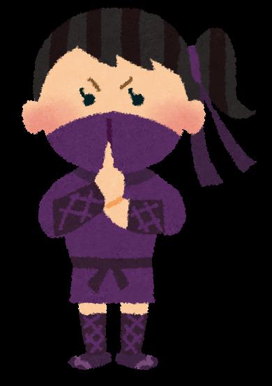 ninja_kunoichi