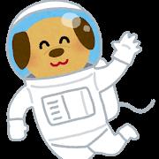 space_uchuhikoushi_dog