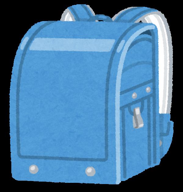 school_randoseru5_blue