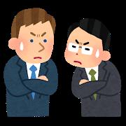 boueki_tairitsu_business