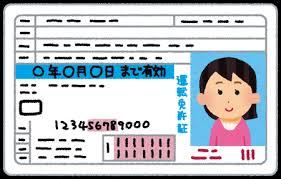 運転免許試験0301