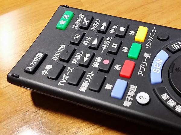 tv-controller1