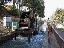 250px-Hata_watermill_1