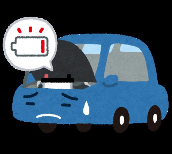 car_battery_agaru
