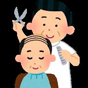 hair_tokoya_hage