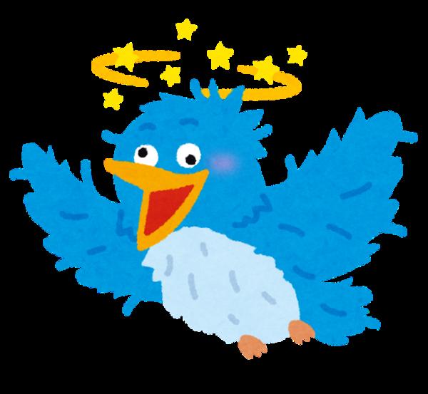 bluebird_baka (1)