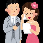 wedding_tegami