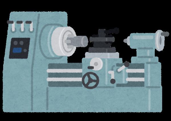 machine_senban