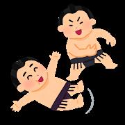sumo_yarase_yaochou