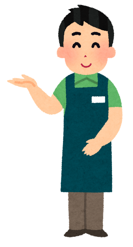 job_tenin_man (1)