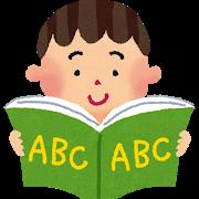 english_book_boy