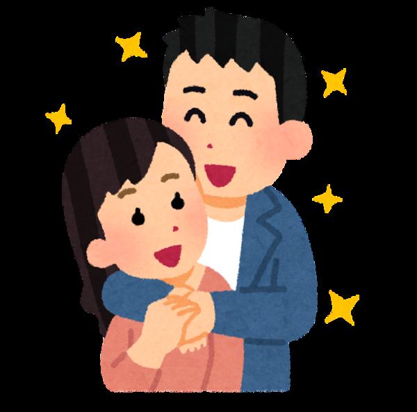 日本人の女の子と付き合ったらどんなメリットがあるのか