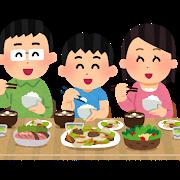 syokuji_family_tanoshisou
