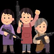 airgun_women_syufu