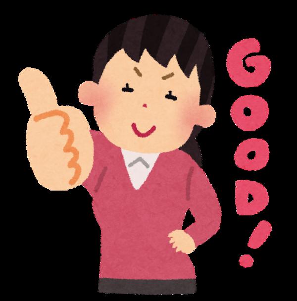 good_woman