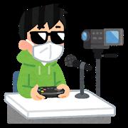 game_jikkyou