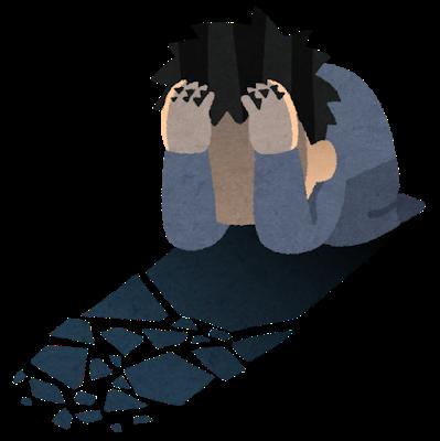 051fbc03