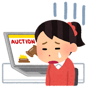 auction_sad_woman