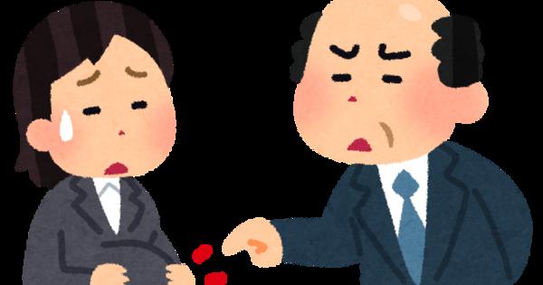 kaisya_matahara