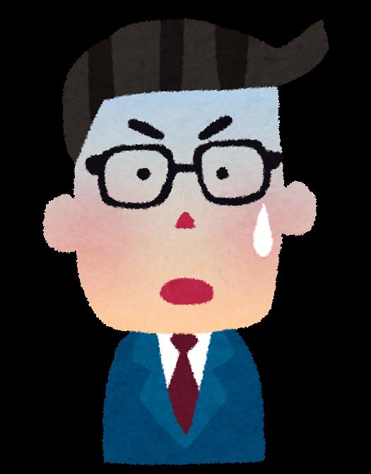business_shock