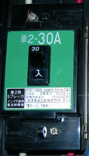 de755479