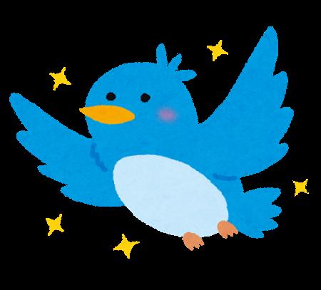 bird_aoitori_bluebird (1)