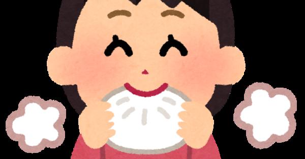 food_nikuman_taberu_girl
