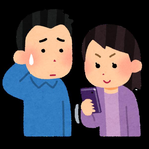 smartphone_couple_tsukau_woman
