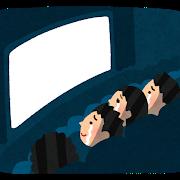 【朗報】映画館、クラスター発生ゼロwxwxxwxwxw