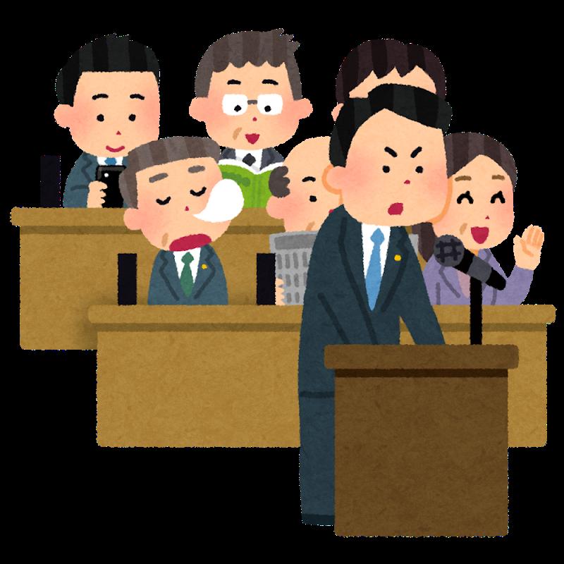 【超悲報】日本政府 「円の信用が消失する懸念」 \o/オワタ
