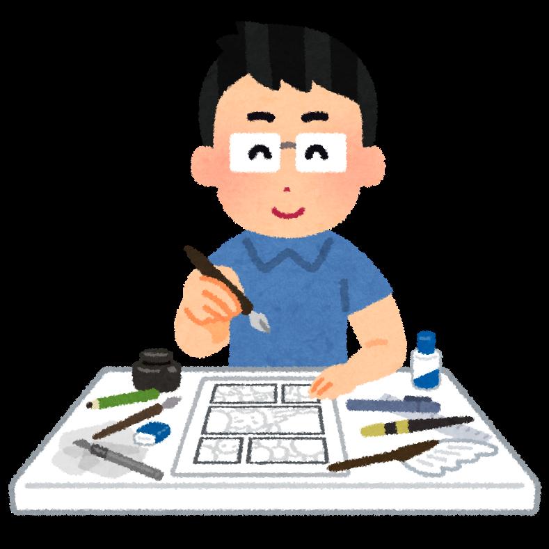 冨樫義博「漫画家になりたいなら絵を描いてる暇なんてないはずです。勉強してください」