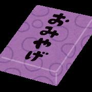 【悲報】静岡県のお土産、「うなぎパイ」しかない