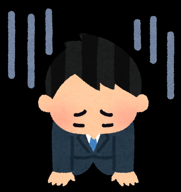 【悲報】自民党、日本人をガチで殺しにかかる…