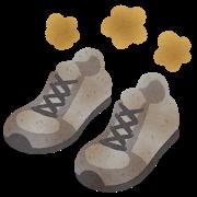 shoes_kusai.png