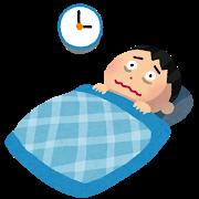 不眠症奴「眠れない…」←うん 不眠症奴「だから睡眠薬使って寝る」←!!!!!????w