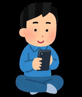 【悲報】橋本環奈さんを横から映した結果wxxwxxwxxwxxwxx