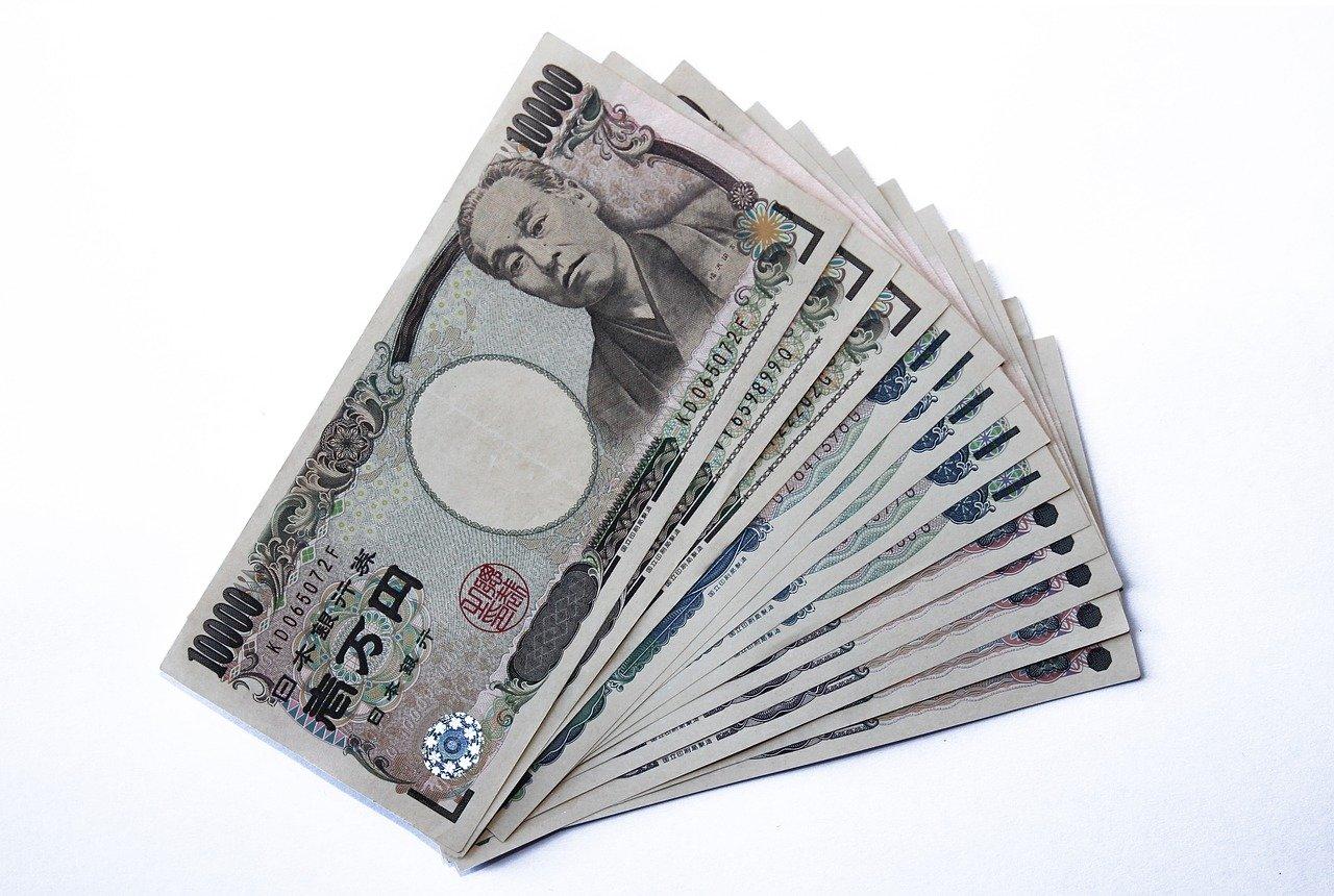 【超悲報】当社、今月より給与明細が有料オプション1000円通になるwww