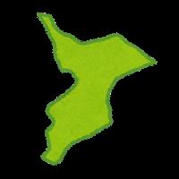 千葉県で「最も無名な市」、ついに決まる
