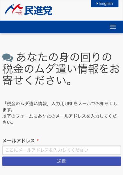 minshinto-muda-1-423x600