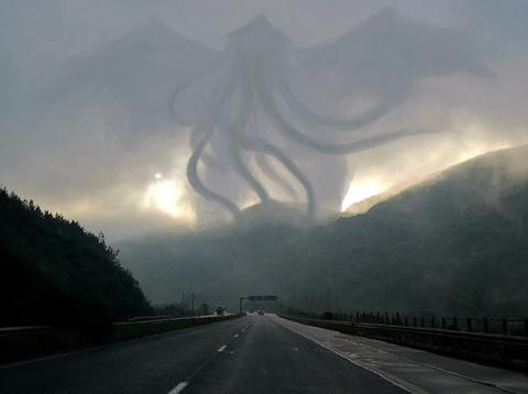 Trakiya-izvanzemni