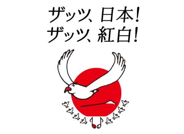 20151126-kouhaku-2015-exile-lineup07