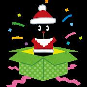 pyoko12_merry_christmas