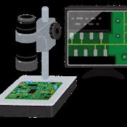 machine_microscope_kiban