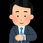 pose_tokei_kakunin_man