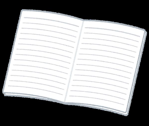 book_note_empty (1)