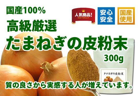 508_main_01