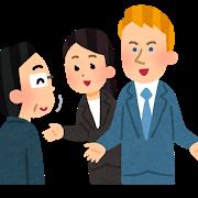 job_english_tsuuyaku