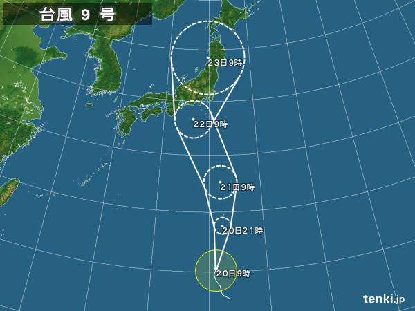 typhoon_1609-large