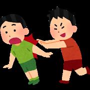 kids_ijime_osu